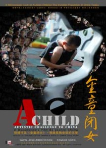 A CHILD-Autistic Challenge to China (2012)