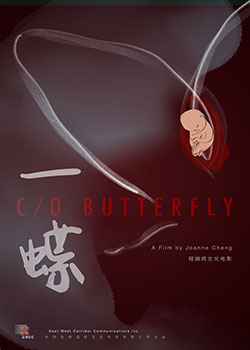 Butterfly new poster 250X350