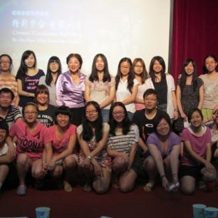 Film Aesthetics Class of 2012