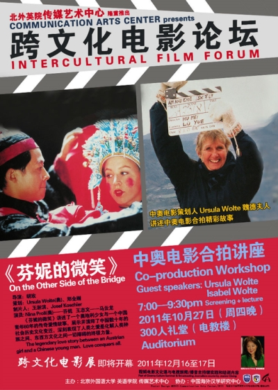 Intercutural Film Forum Prelude: Co-production Workshop and On the Other Side of the Bridge Film Screening