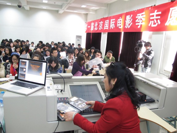 BJIFF Training BISU students