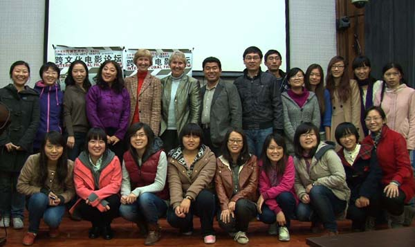 Joanne Cheng, CAC staff, guest speakers and the audience