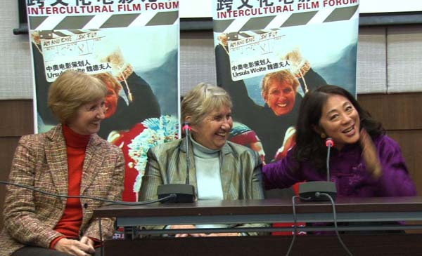 Austrian Producer Ursula Wolte, Film Scholar Isabel Wolte, and Joanne Cheng