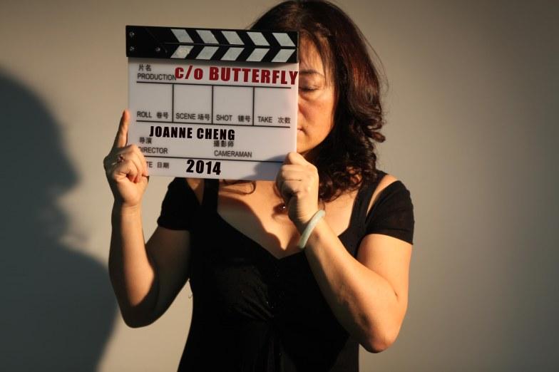 JC holding ℅ butterfly