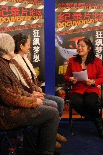 JoanneCheng studio interview