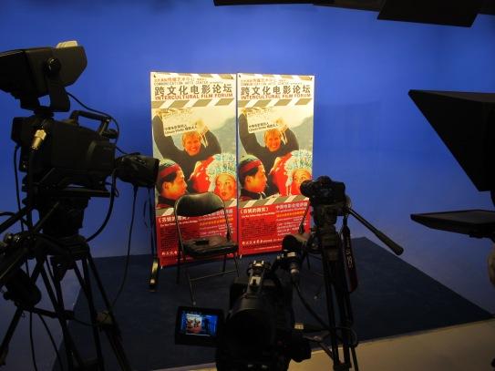 Studio interview set