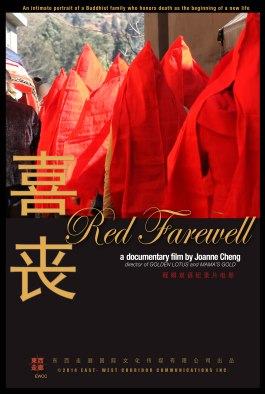 Red farewell poster